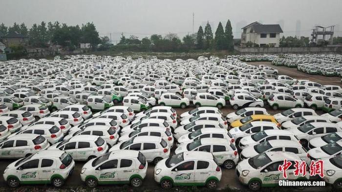 Устаревшие электромобили и сеть зарядок в Китае Китай, Электромобиль, Свалка, Зарядка Электромобилей