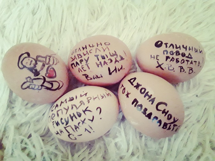 А какие яйца сегодня у вас?