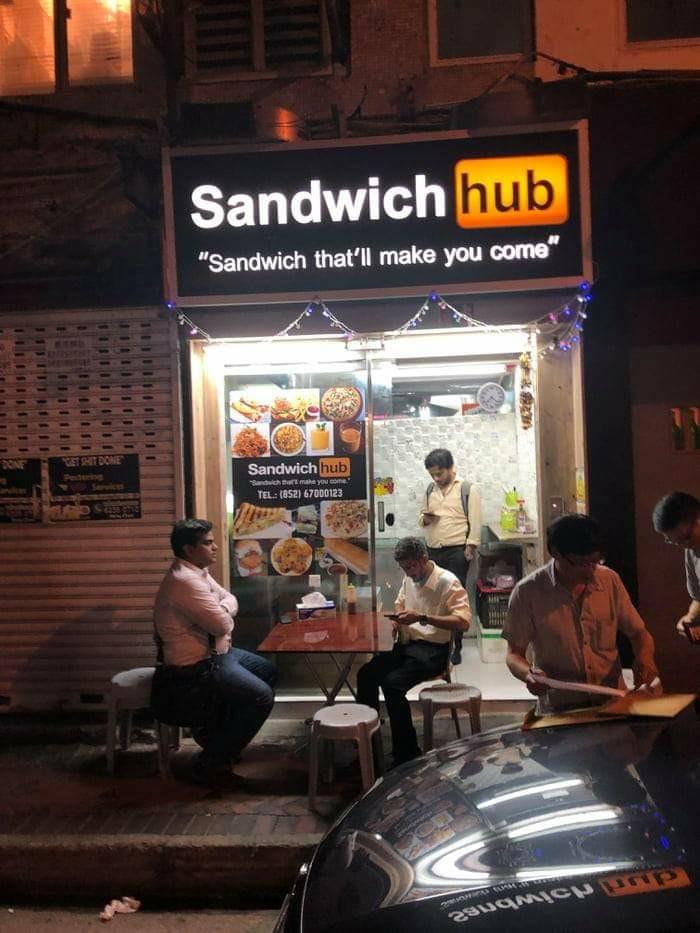 Sandwich HUB Hub, Игра слов, Горячие бутерброды, Английский язык