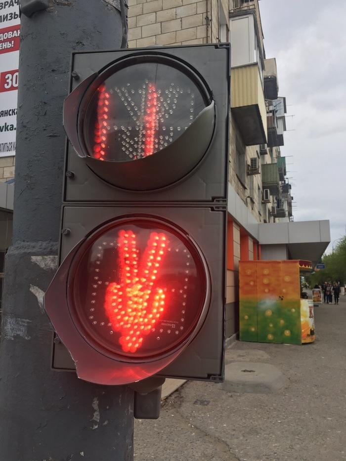 Светофор из Австралии в Волгограде