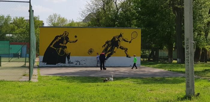 Стрит арт в Краснодаре