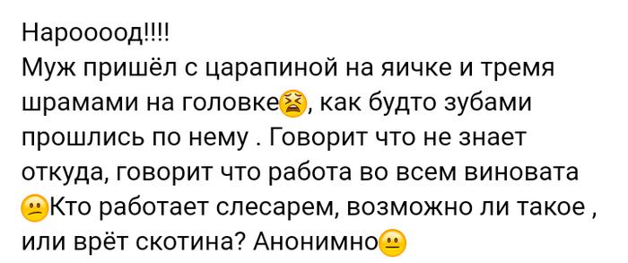 Как- то так 379... Исследователи форумов, Скриншот, Подборка, Вконтакте, Всякая чушь, Как-То так, Staruxa111, Длиннопост