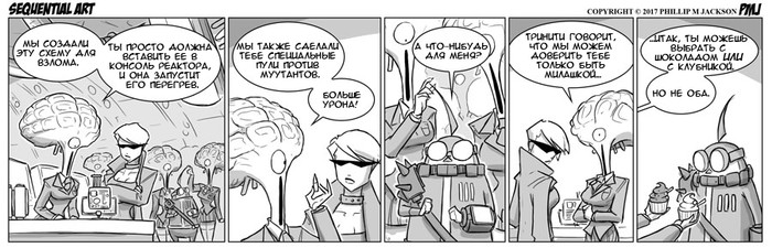 Sequential Art (958 – 969) Фурри, Комиксы, Jollyjack, Sequential Art, Черно-Белое, Fallout, Длиннопост