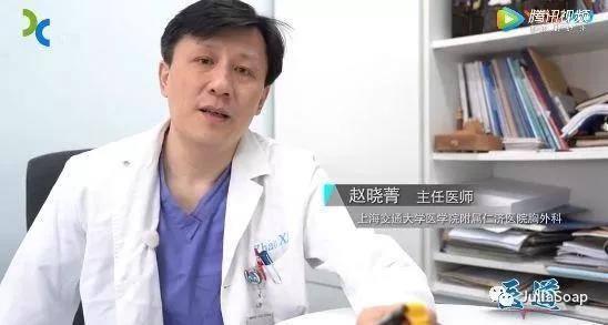 В Китае врач подрался с пациентом и сломал ему ребро Китай, Очередь, Драка, Поликлиника, Негатив