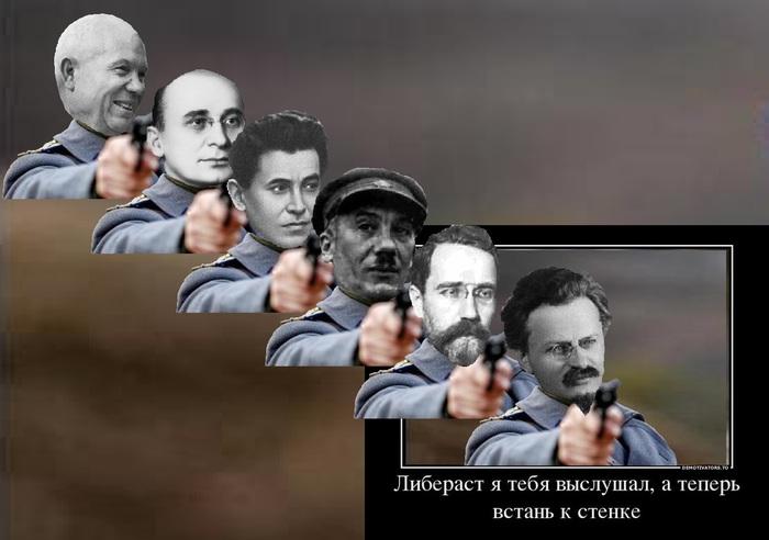 Проклятые шпионы
