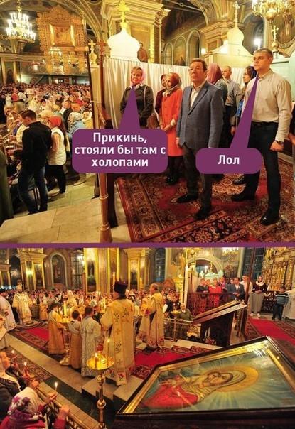 Солидный господь для солидных господ Сызрань, Чиновники, РПЦ, Пасха, Политика, Религия