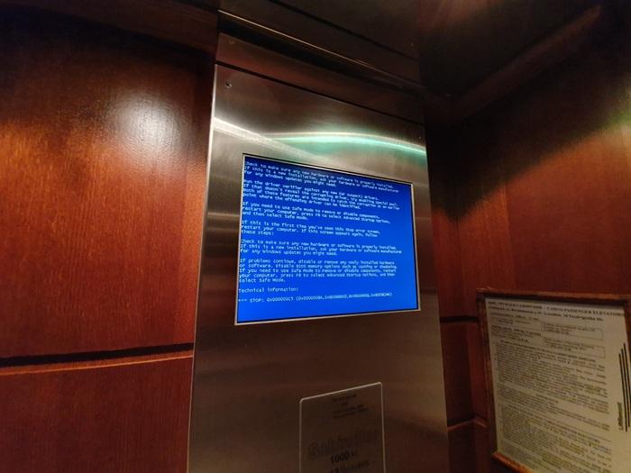 Лифт перегружен, переустановите драйвера