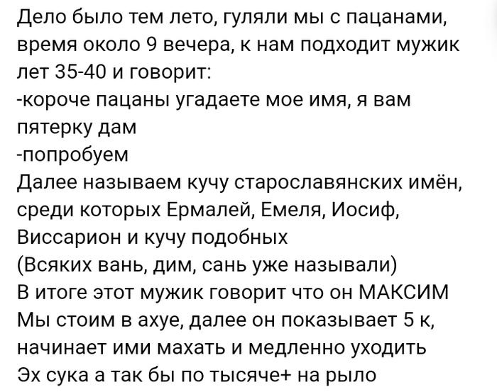 Как- то так 382... Исследователи форумов, Подборка, Скриншот, Обо всём, Вконтакте, Как-То так, Staruxa111, Длиннопост
