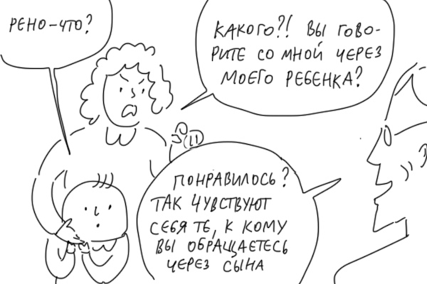 https://cs12.pikabu.ru/post_img/2019/05/08/11/1557342539151747011.png