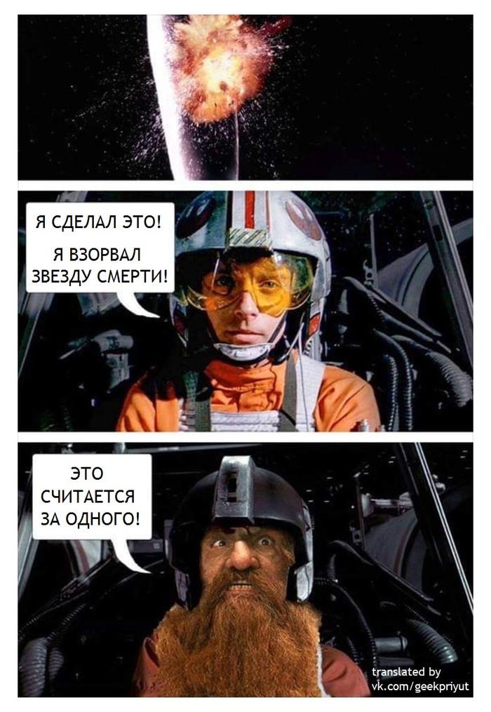 https://cs12.pikabu.ru/post_img/2019/05/09/1/155735851413836575.jpg