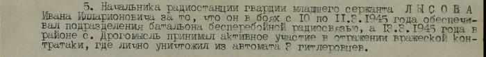 Цыплёнок Участники ВОВ, Песня День Победы, 9 мая, Подвиг, Дед