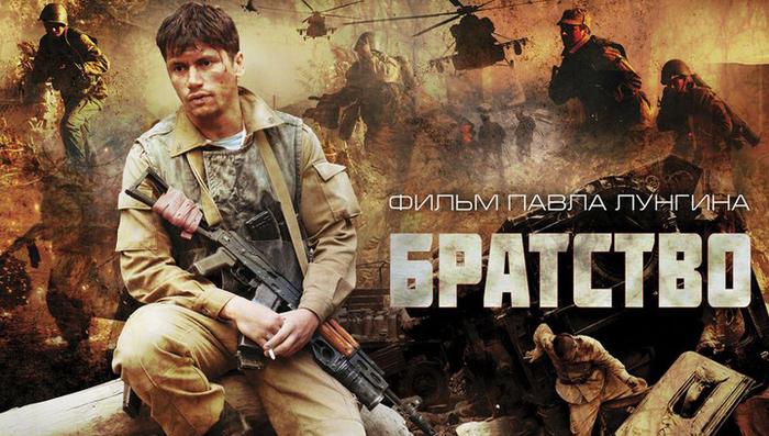 Все военные фильмы вышедшие на 9 мая провалились в прокате Фильмы, Российское кино