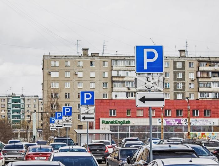 Пешеходный рай Челябинск, Дорожный знак, Абсурд
