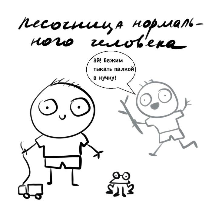 Депрессия и смысл Рисунок, Комиксы, Irinaikrina, Депрессия, Смысл, Длиннопост