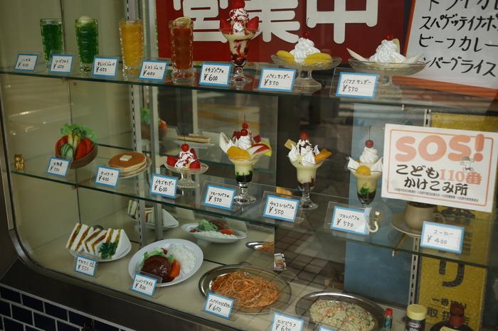 Магазин фальшивой еды в Японии Япония, Еда, Макет, Длиннопост