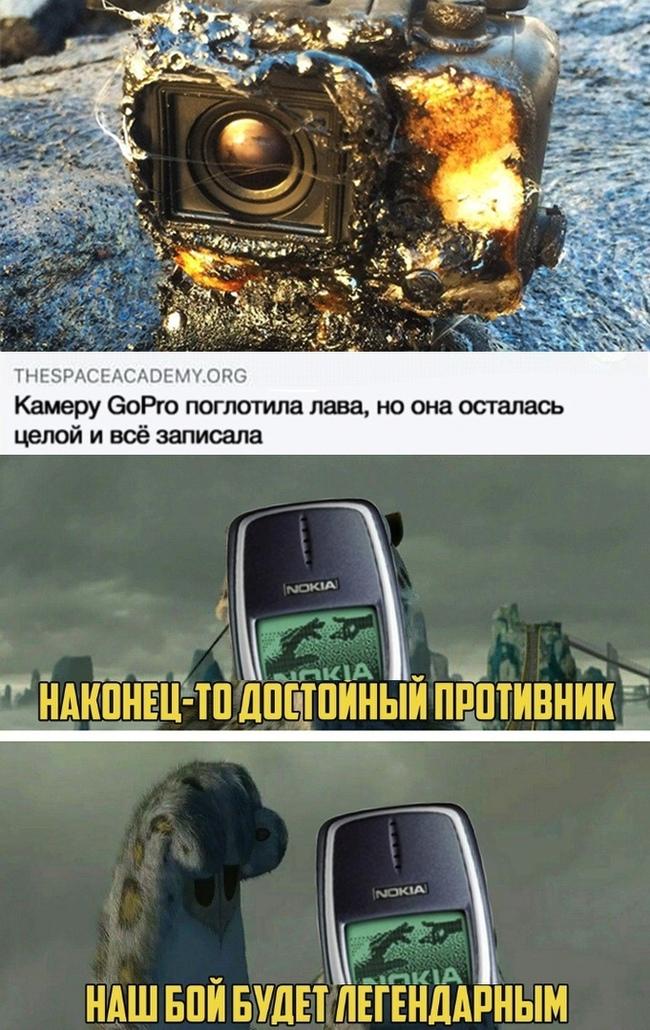 КАМЕРА Камера, Мемы, Gopro, Лава, Nokia, Видео, Длиннопост