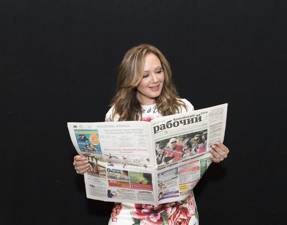 Газета «Копейский рабочий» опубликовала новую порцию фоток голливудских звёзд с их изданием. Тейлор Свифт, Копейский рабочий, Длиннопост, Фотография, Голливудские звезды