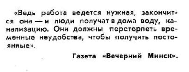 Дежавю Дежавю, Журнал крокодил, Ретро, Дмитрий Медведев, Картинка с текстом