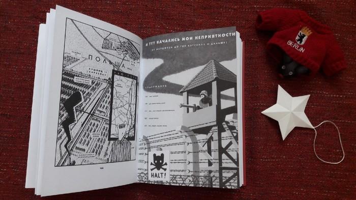 """""""Маус"""" Арт Шпигельман Книги, Рецензия, Рекомендации, Евреи, Вторая мировая война, Длиннопост"""