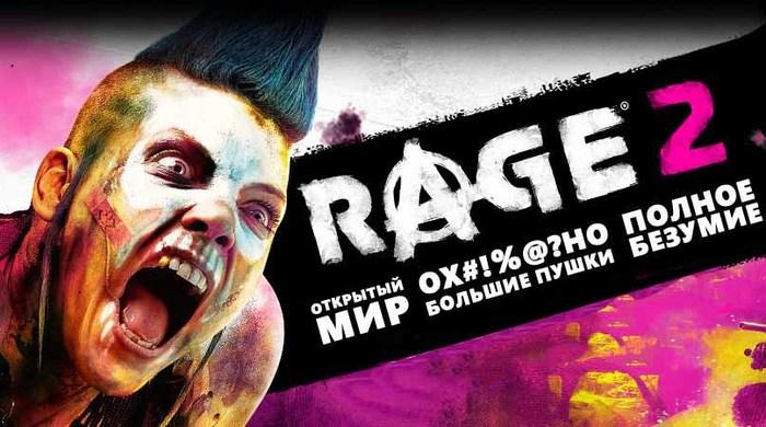 Босс из Rage 2 жрёт крыс и испражняется на публике Rage 2, Копьютерные игры Steam, Экшн, Шутер, Action, Компьютерные игры, Видео, Длиннопост
