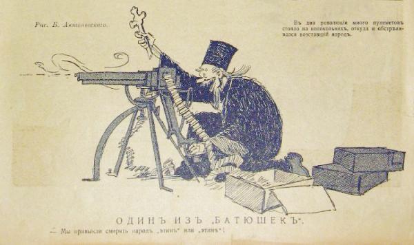 Зачем нужен храмострой Карикатура, 1917, Журнал, РПЦ