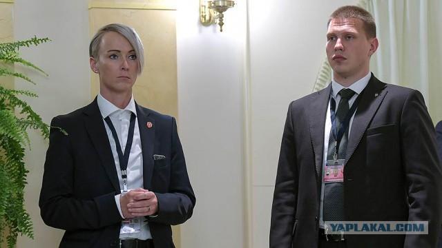 Охрана президента Австрии и России