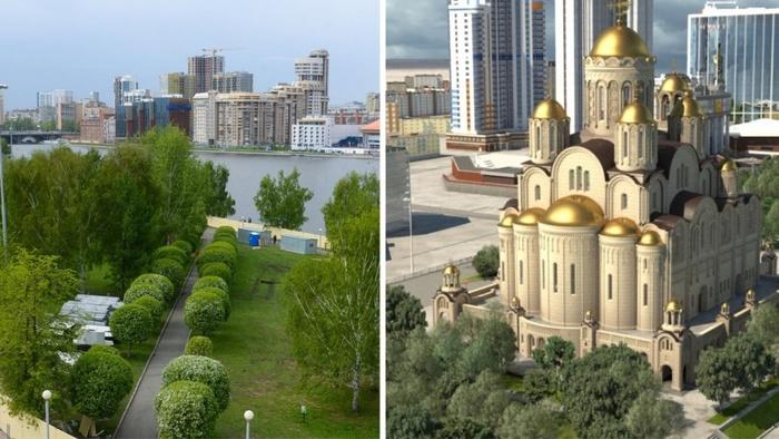 Екатеринбург, рано радоваться Екатеринбург, Сквер, Протест, Храм, Текст, Строительство храма