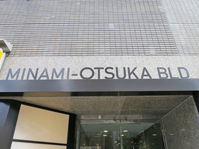 Минами-тян, не обижай архитектор-сана!