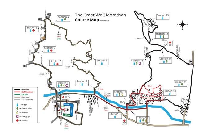 Онлайн. Марафон по Великой стене в Пекине. Марафон, Бег, Великая китайская стена, Стена, Пекин, Китай, Видео, Длиннопост