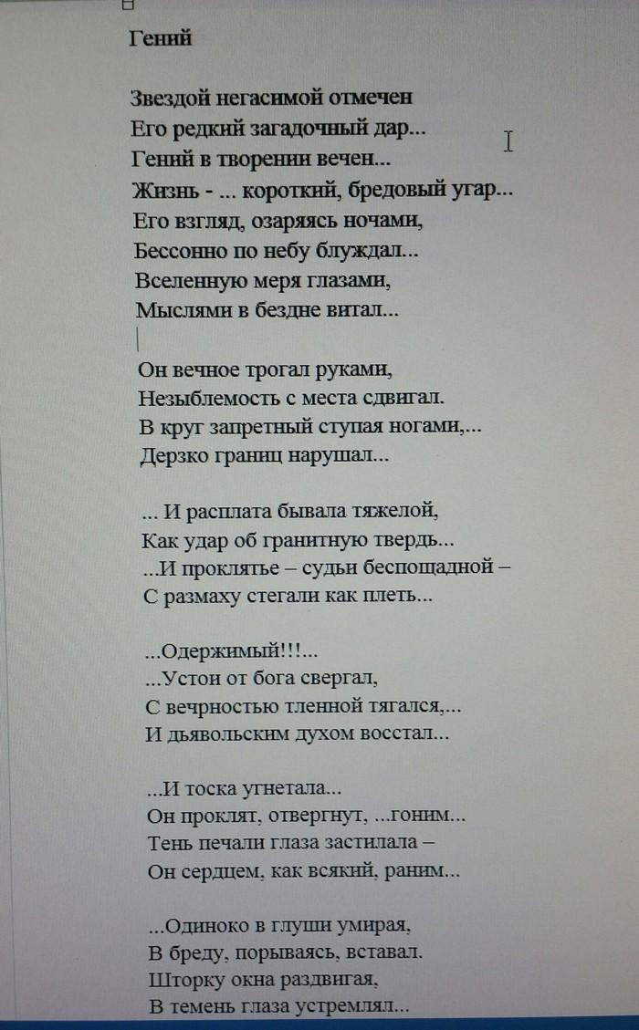 Начало Папа, Художник, Потом будет еще, Длиннопост