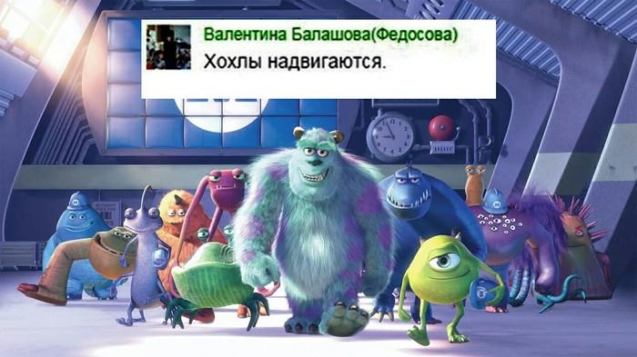 Фига Зеленский что творит)))