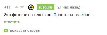 """Про фейк в """"лучшем"""" МКС, Длиннопост, Разоблачение"""