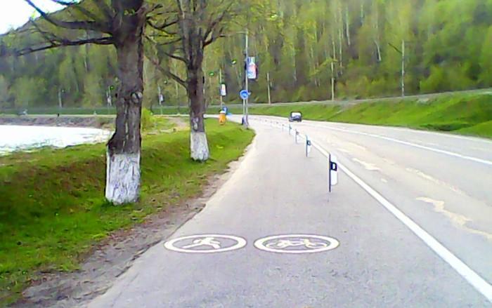Какая всё же это дорожка? Велосипед, Пешеход, ПДД, Дорожка, Вопрос, Длиннопост