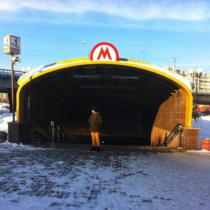 Как выглядит недостроенный метрополитен в Омске Метро, Омск, Не пытайтесь покинуть Омск, Длиннопост, Заброшенное