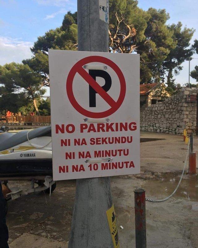 Не парковать Парковка, Дорожный знак, Не парковать