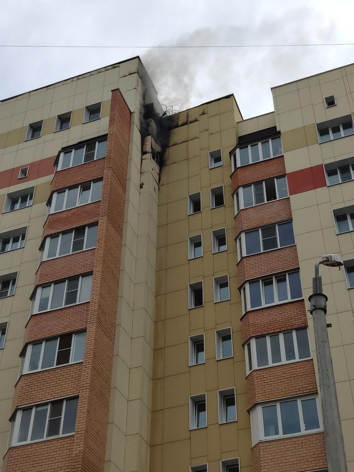 Пожар в котельной в жилом доме в Коломне Коломна, Пожар, Халатность, Видео, Длиннопост