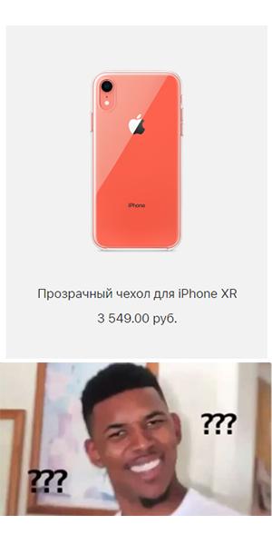 В стиле Apple