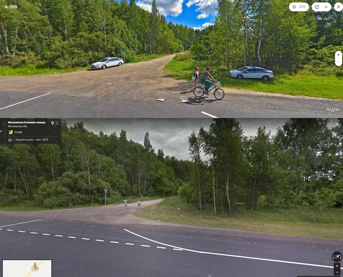 Гугл знает когда надо ездить))