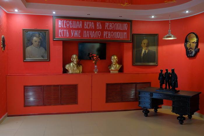 Красный уголок Златоуст, Коммунизм, Ленин, Коммунисты, Оружейная фабрика, Длиннопост
