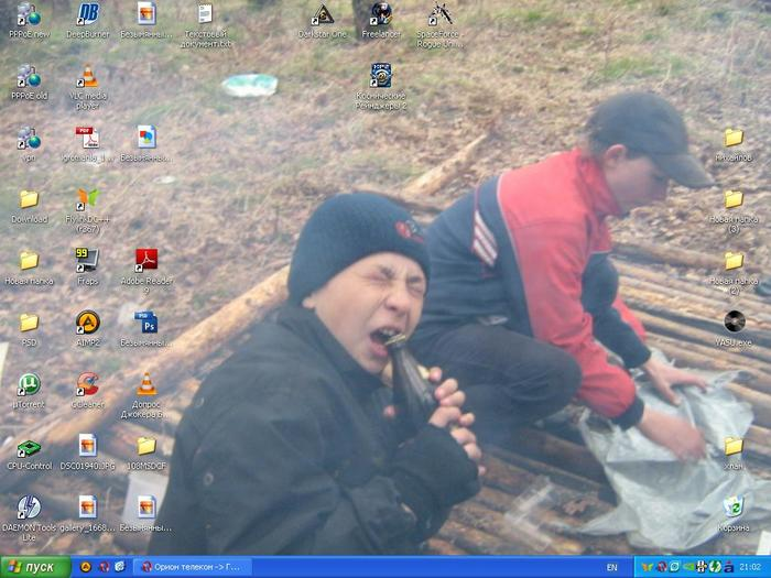 Верните мой 2008й Обои на рабочий стол, Ностальгия, 2008, Красноярск, Орион-Телеком