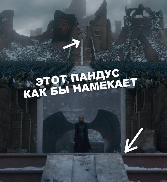 Как и в случае с убийством Короля Ночи, нам давали подсказки, кто сядет на трон.