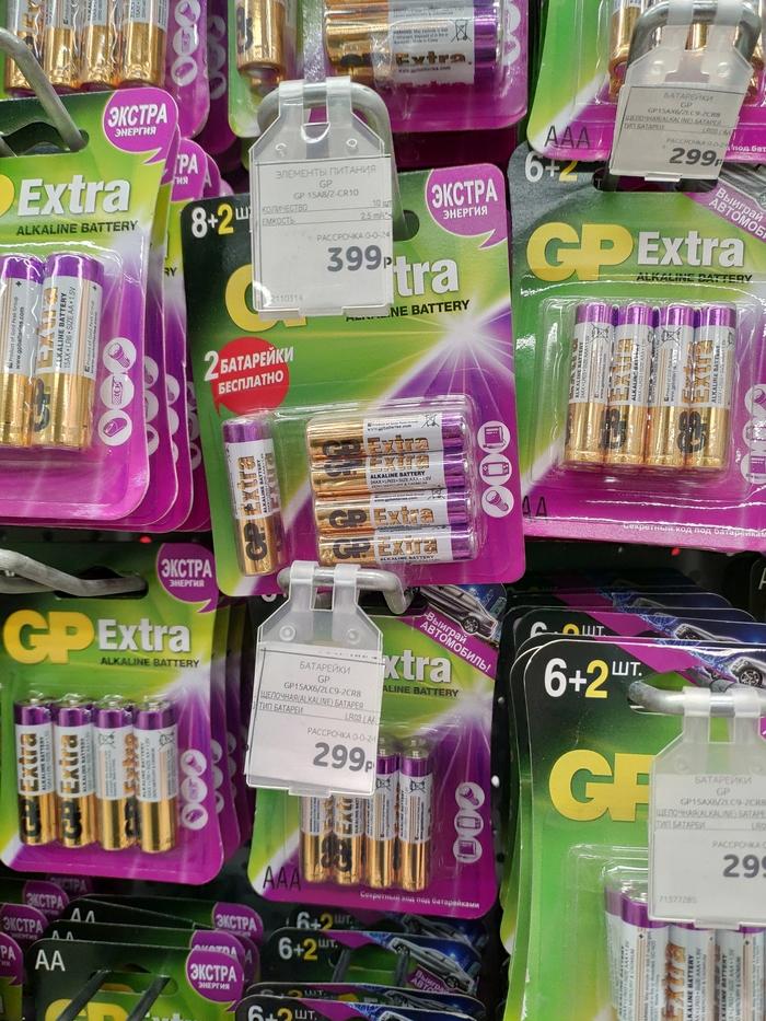 2 батарейки бесплатно за 100 руб