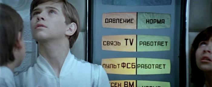 Когда писатель слишком проницателен СССР, Фантастика, Фильмы, ФСБ, Юмор