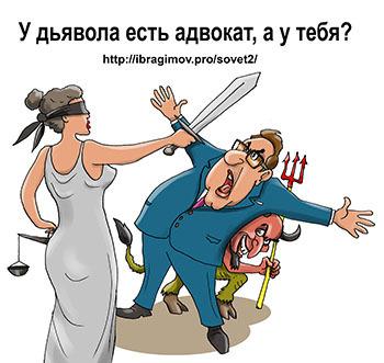 С днем российской адвокатуры! Адвокат, Адвокатские истории, Лига юристов