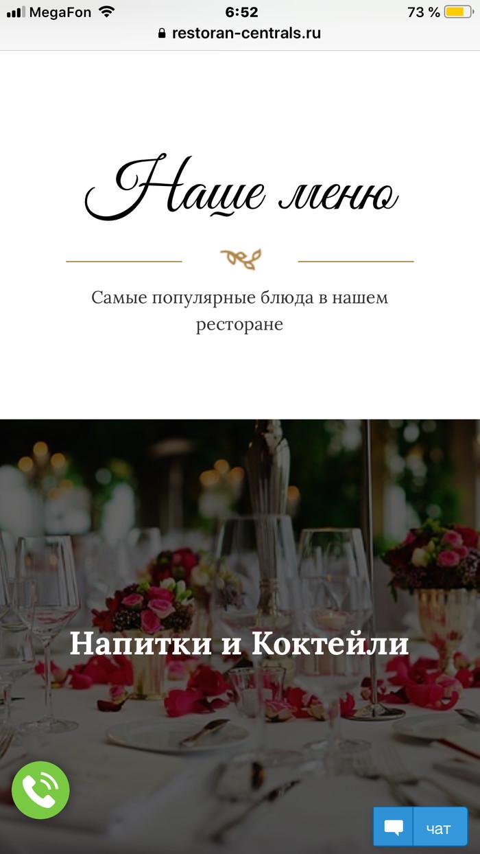 Мошенники в СПб. Санкт-Петербург, Мошенничество, Длиннопост, Tinder, Знакомства, Развод на деньги