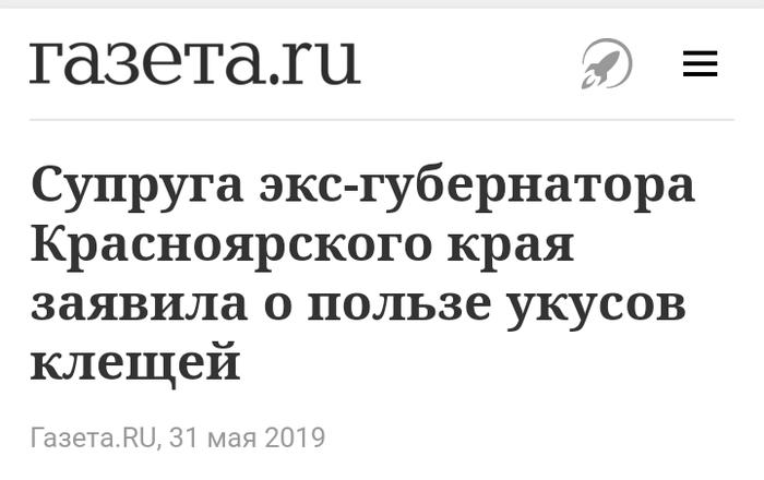 Как- то так 402... Исследователи форумов, Подборка, Вконтакте, Обо всем, Скриншот, Staruxa111, Длиннопост, Мат