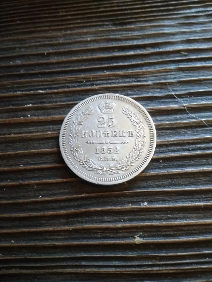 Выскочил вот такой четвертачек) Монета, Кладоискательство, Длиннопост