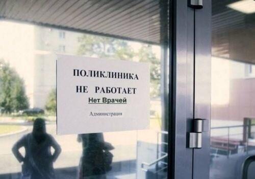 В Обнинске закрыли детский стационар Медицина, Врачи, Обнинск, Негатив