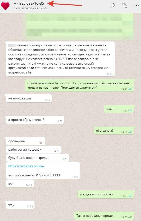 Русский развод девушки на секс на улице наш сайт рекомендуе