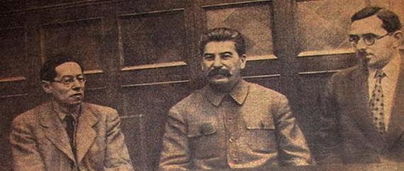 """И.В.СТАЛИН О """"КУЛЬТЕ ЛИЧНОСТИ"""" СТАЛИНА Сталин, СССР, Фейхтвангер, Социализм, Лион Фейхтвангер"""
